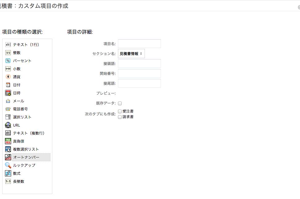 スクリーンショット 2015-05-19 19.31.17