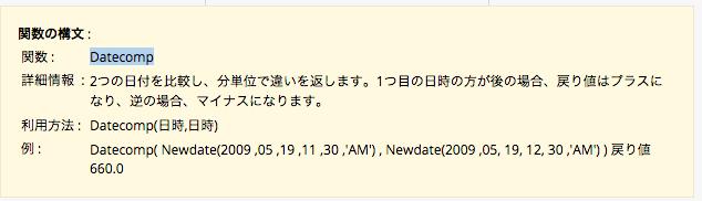 スクリーンショット 2015-05-25 17.27.23