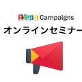 zohocampaigns