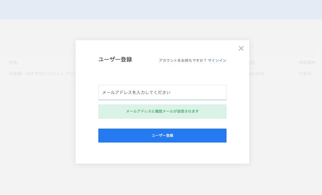 スクリーンショット 2019-04-16 12.06.56