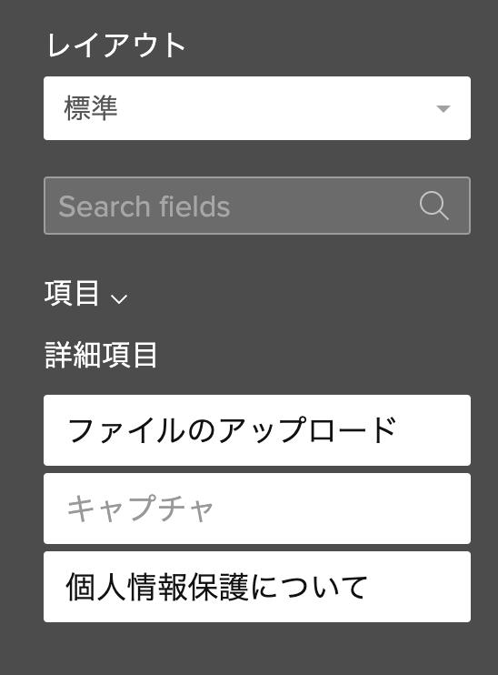 スクリーンショット 2020-01-15 13.34.35