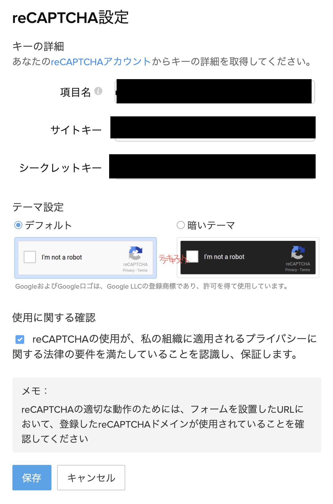スクリーンショット 2020-01-15 13.44.23
