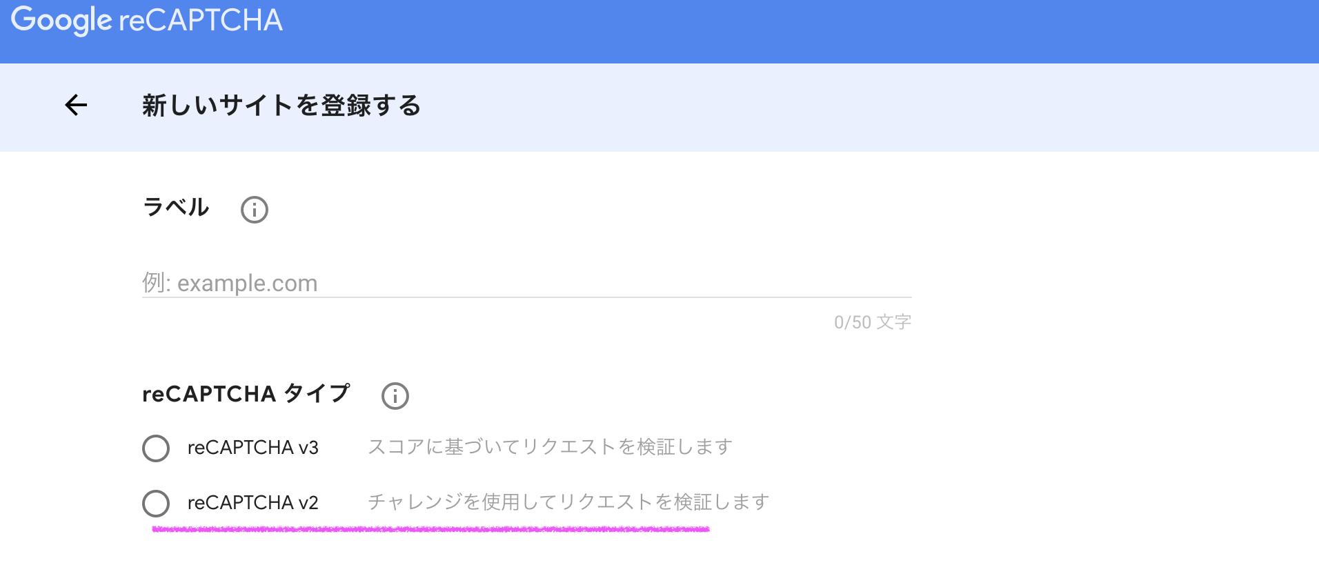 スクリーンショット 2020-01-15 13.57.53